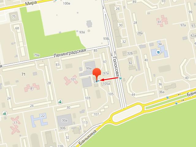 Главное управление соцзащиты населения Центрального района г. Тольятти на ул. Голосова.Отдел развития информационных технологий и сопровождения выплат
