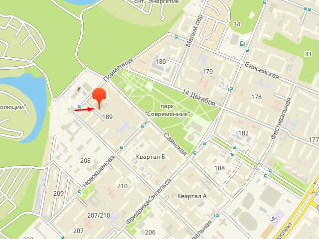 Веста. Комплексный центр социального обслуживания (соцзащиты) населения г. Ангарска на ул.189-й квартал