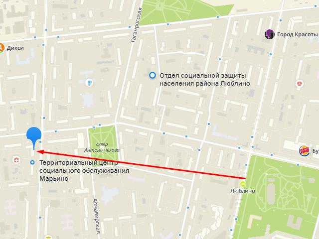 Районный отдел жилищных субсидий, Юго-Восточный административный округ№63 врайоне Люблино г. Москвы на ул.Краснодонская