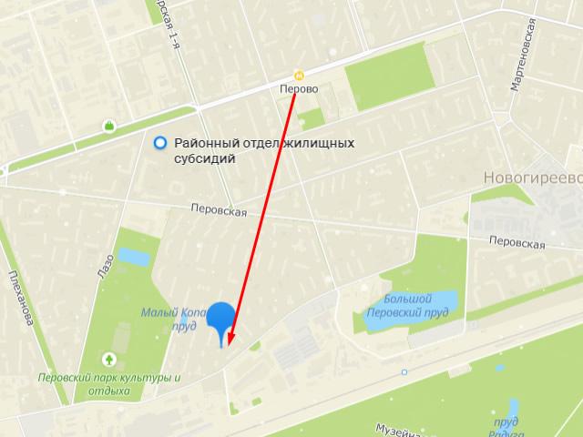 Новогиреево,центр социального обслуживания (соцзащиты)в районе Новогиреевог. Москвы на ул. Кусковская