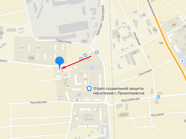 Центр социального обслуживания (соцзащиты) населенияг. Прокопьевск на ул. Луначарского