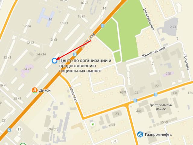 Центр по организации и предоставлению социальных выплат г. Великий Новгород на ул. Псковская
