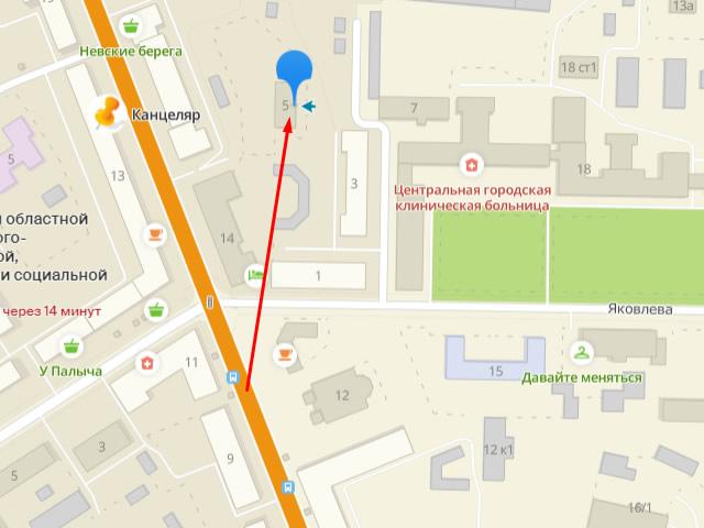 Добро, центр социальной поддержкив Великом Новгороде на ул. Мининский переулок.Отделение дневного пребывания