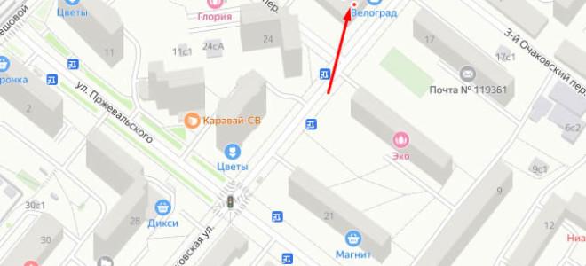 Соцзащита района Очаково-Матвеевское г. Москвы