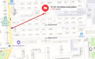 Соцзащита в Октябрьском районе Ростова-на-Дону
