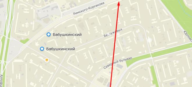 Соцзащита района Отрадное г. Москвы