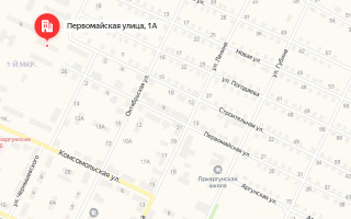 Соцзащита Приаргунска