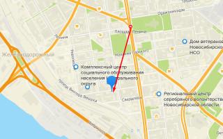 Соцзащита в Железнодорожном районе Новосибирска