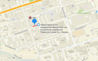 Соцзащита в Ленинском районе Перми