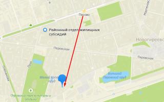 Соцзащита района Новогиреево г. Москвы