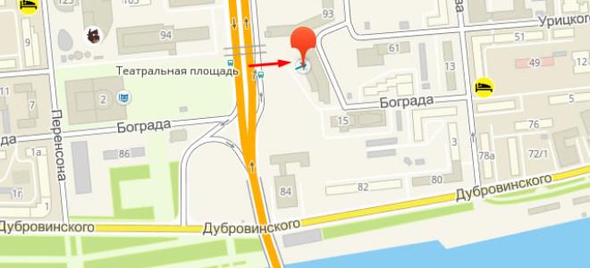 Соцзащита Центрального района Красноярска
