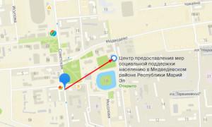 Соцзащита Медведево