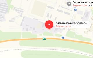 Соцзащита Курчатова