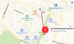 Соцзащита Заводоуковска