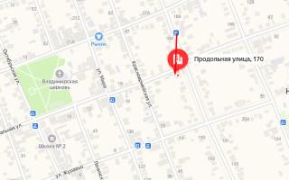 Соцзащита Новопавловска