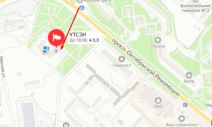 Соцзащита в Гагаринском районе Севастополя
