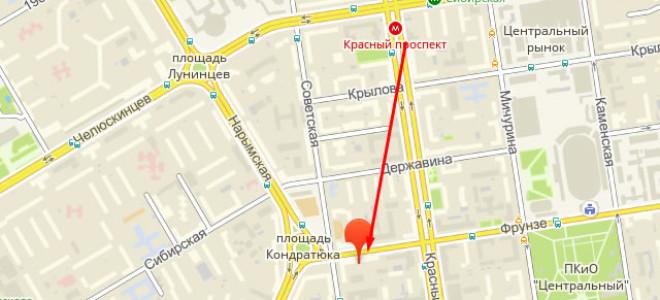 Соцзащита в Центральном районе Новосибирска