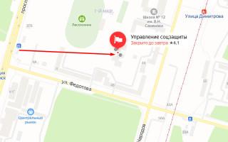 Соцзащита Усть-Илимска