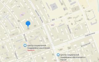Соцзащита в Октябрьском районе Орска
