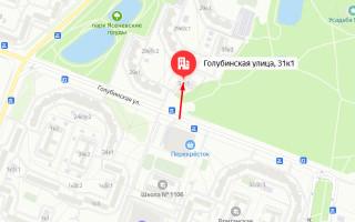 Соцзащита района Ясенево г. Москвы