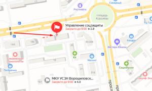 Соцзащита в Ворошиловском районе Ростова-на-Дону