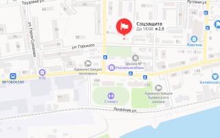 Соцзащита Новобурейского