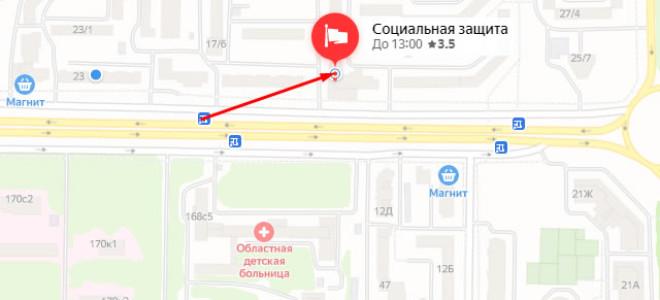 Соцзащита в Советском районе Ростова-на-Дону