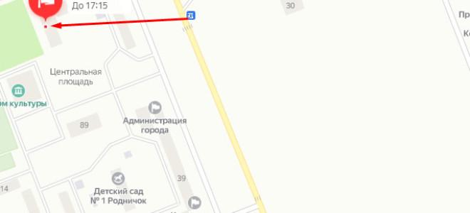 Соцзащита Кедрового