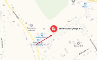 Соцзащита 2-ой Гавриловки