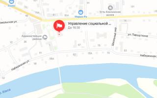 Соцзащита Усть-Кокса