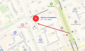 Соцзащита Михайловки