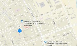 Соцзащита в Ленинском районе Орска