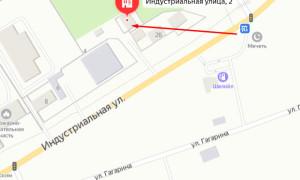 Соцзащита в Заводском районе Грозного