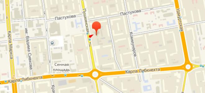 Соцзащита в Первомайском районе Ижевска