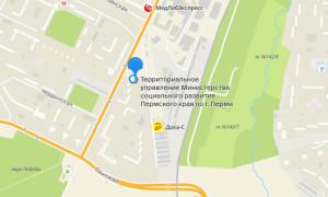 Соцзащита в Индустриальном районе Перми