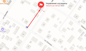 Соцзащита Ханты-Мансийска