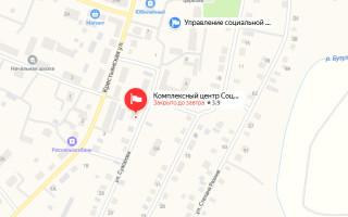 Соцзащита Курманаевки