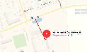 Соцзащита Гаврилов-Ям