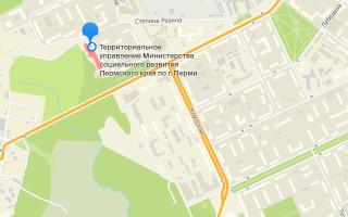 Соцзащита в Мотовилихинском районе Перми
