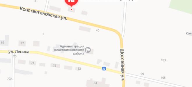 Соцзащита Константиновки