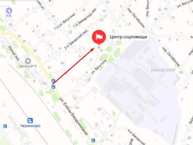 Центр социальной помощи для лиц без определенного места жительства и занятийв г. Черемхово на ул. Ватутина