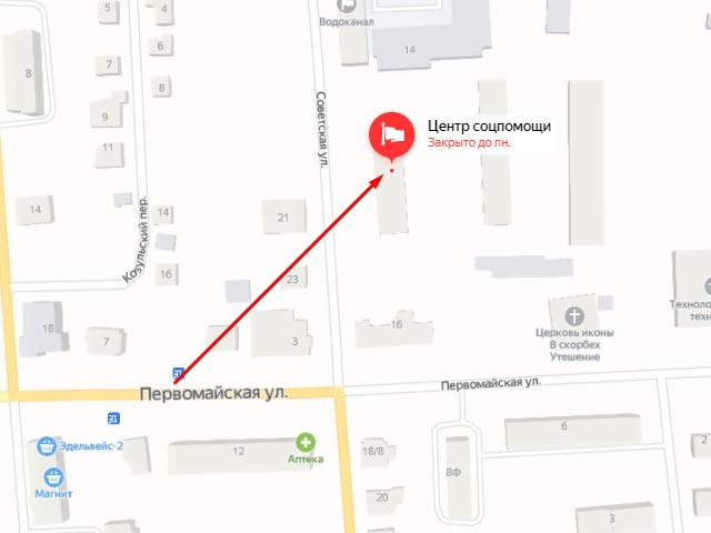 Межрайонный комплексный центр социального обслуживания (соцзащиты) населения в Слободском районе в г. Слободской на ул. Советская