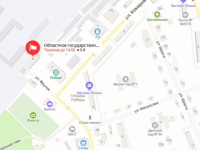 Управление социальной защиты (соцзащиты) населения по Чунскому району в рп Чунский на ул. Фрунзе