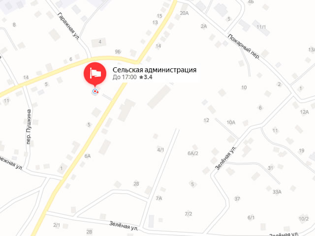 Социальный отдел администрации хомутовского муниципального образования в пгт Хомутово на ул. Кирова
