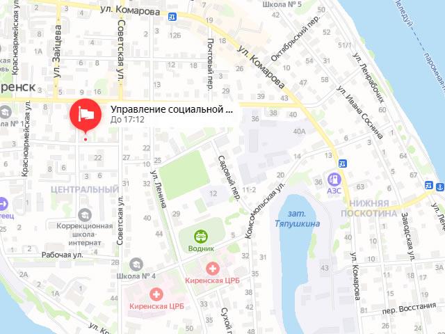 Управление социальной защиты (соцзащиты) населения по Киренскому району в г. Киренск на ул. Галата и Леонова