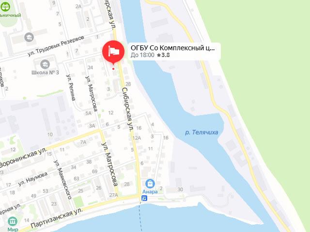 Комплексный центр социального обслуживания (соцзащиты) населения г. Киренска и Киренского района в г. Киренск на ул. Сибирская