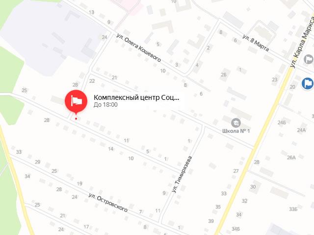 Комплексный центр социального обслуживания (соцзащиты) населения Куйтунского района в рп Куйтун на ул. Мичурина