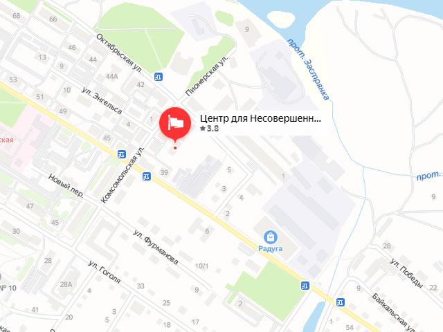 Центр для несовершеннолетних Нижнеудинского района в г. Нижнеудинск на ул. Комсомольская