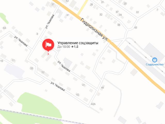 Управление социальной защиты (соцзащиты) населения по городу Тулуну и Тулунскому Району