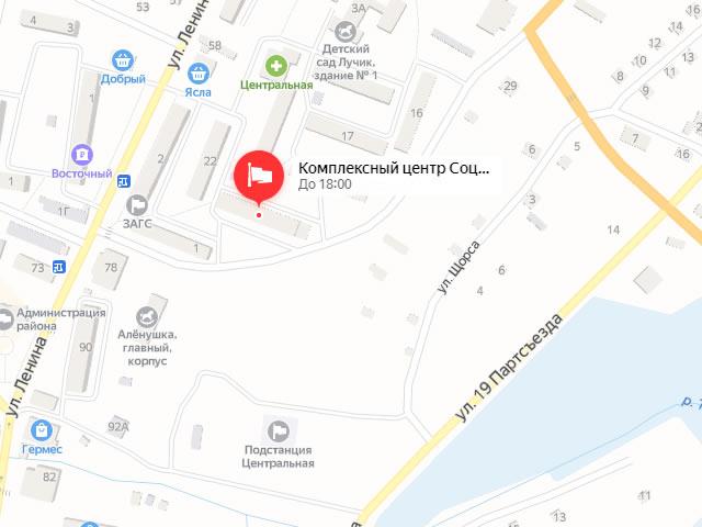 Комплексный центр социального обслуживания (соцзащиты) населения в г. Тулун на ул. Ленина